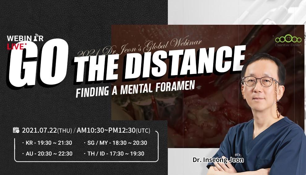 Dentalbean & Dr. Inseong Jeon's 3rd Global Webinar